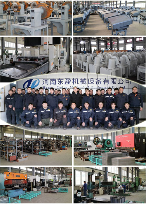 rice mill manufacture.jpg